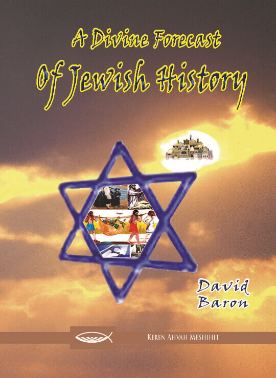 A Divine Forecast of Jewish History
