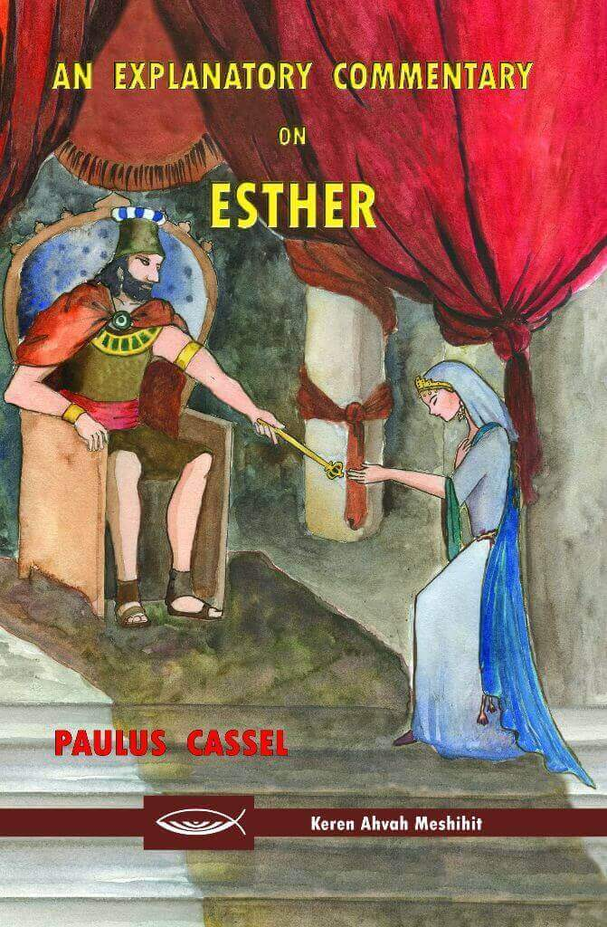 An Explanatory Commentary on Esther