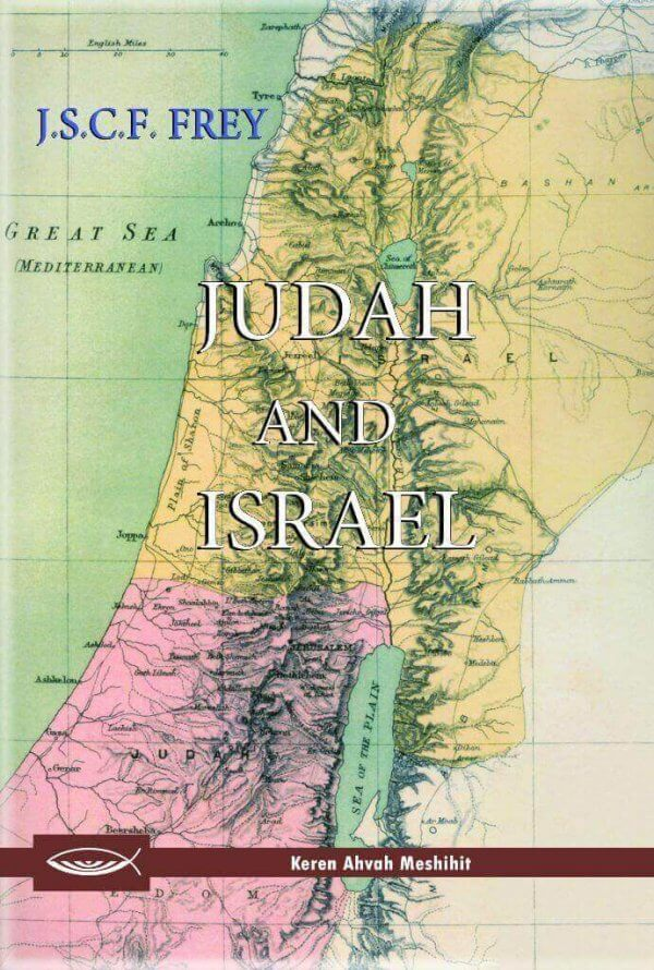 Judah and Israel