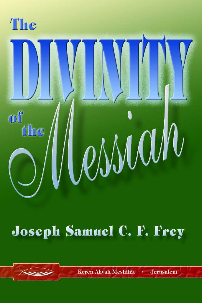 The Divinity of the Messiah