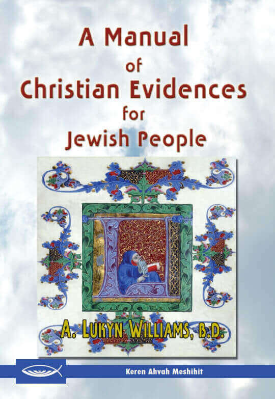 A Manual of Christian Evidences for Jewish People