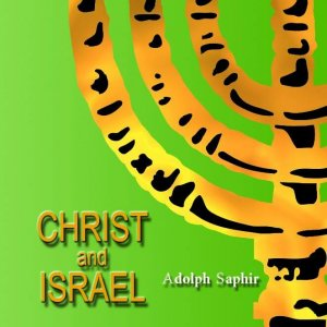 Christ and Israel
