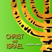 Christus und Israel