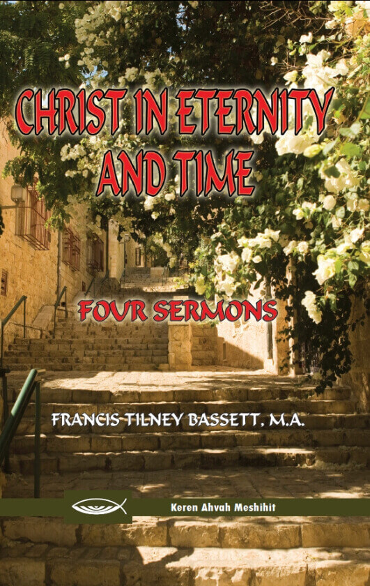 Christ in Eternity and Time