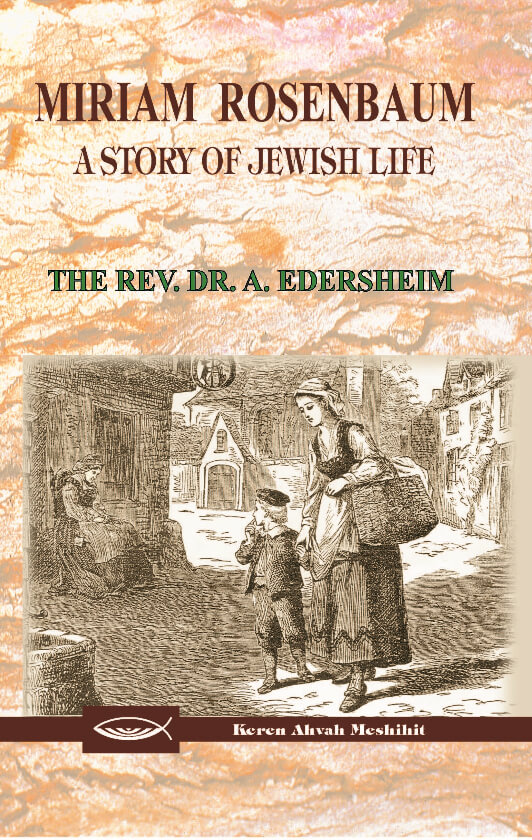 Miriam Rosenbaum - A Story of Jewish Life