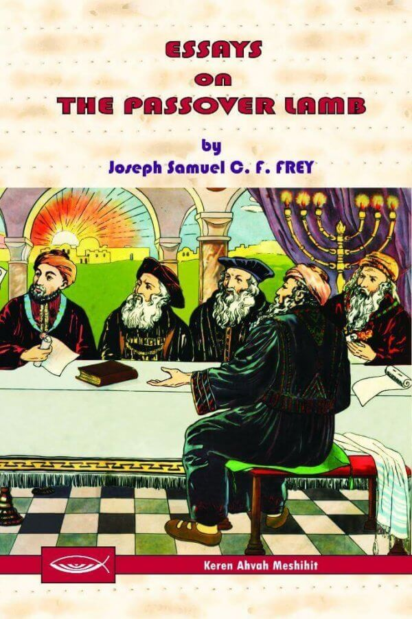 Essays On The Passover Lamb