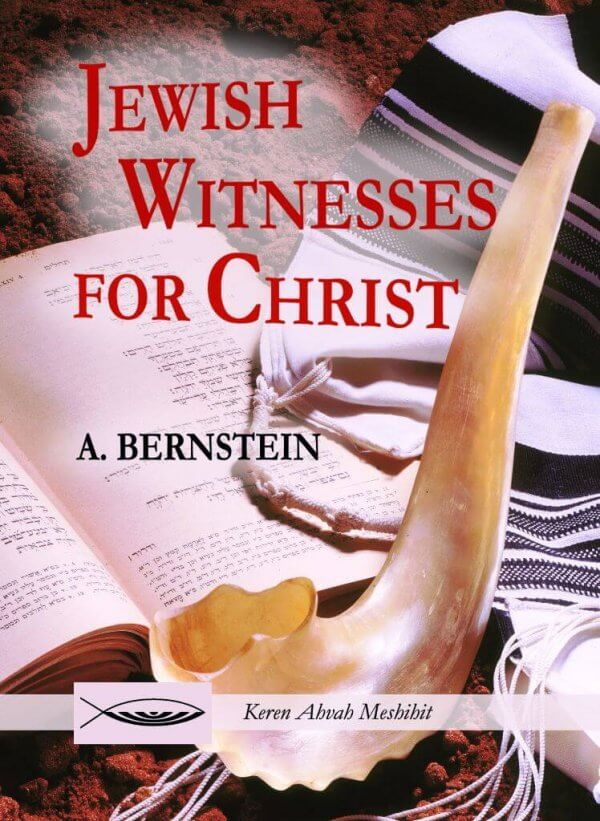 Jewish Witnesses for Christ