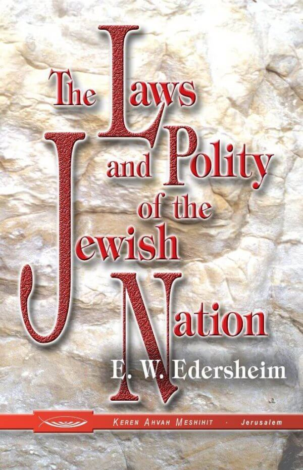 The Laws and Polity of the Jewish Nation