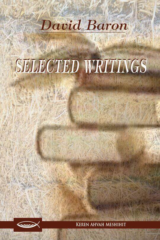 Selected Writings - David Baron