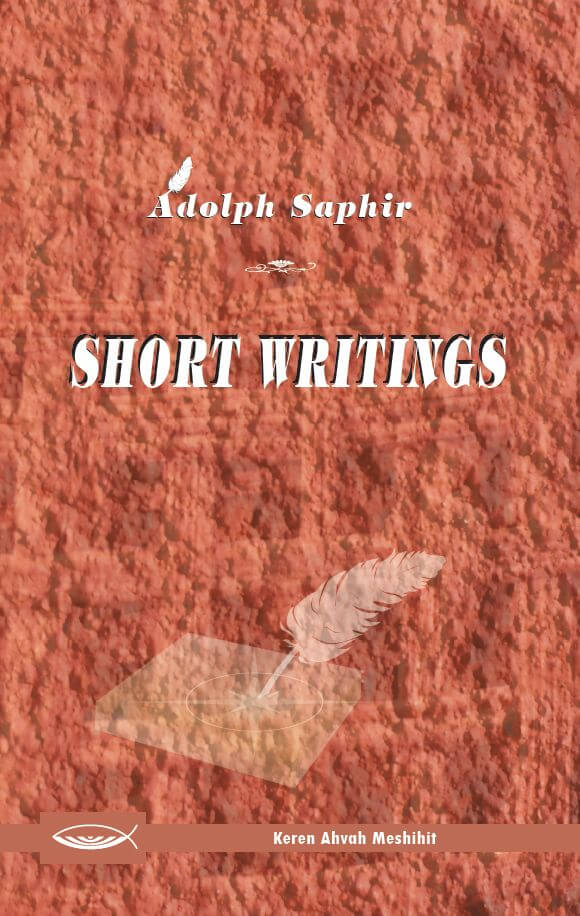 Short Writings