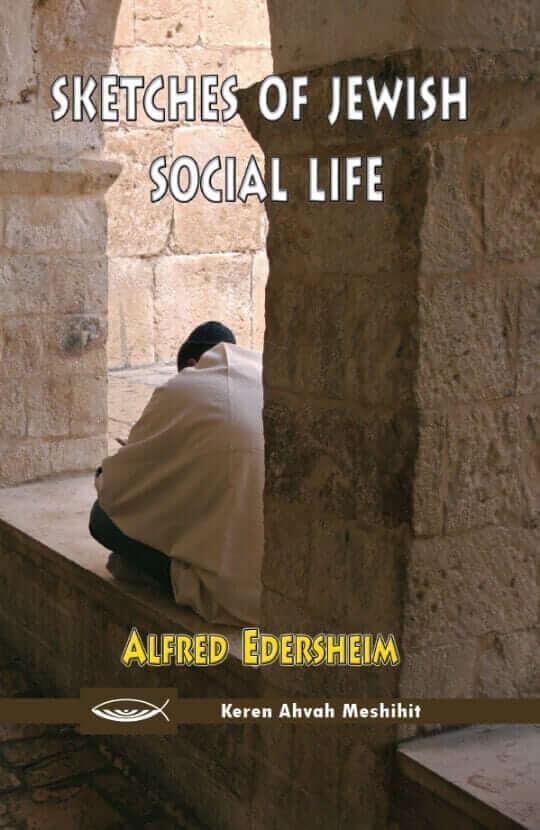 Sketches of Jewish Social Life