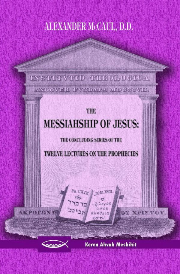 The Messiahship of Jesus