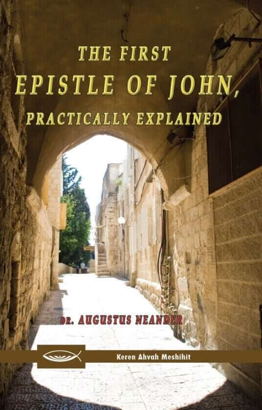 The First Epistle of John Practically Explained