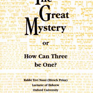 The Great Mystery - How Can Three be One