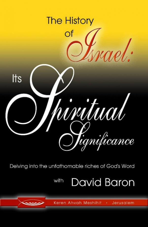 The History of Israel: Its Spiritual Significance