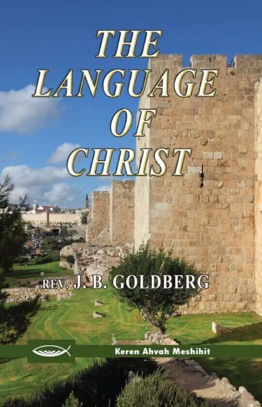 The Language of Christ