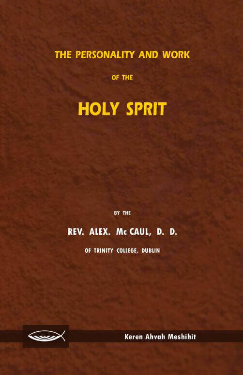 The Personality and Work of the Holy Spirit