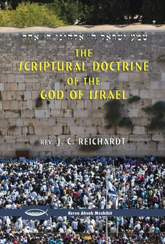 The Scriptural Doctrine of the God of Israel