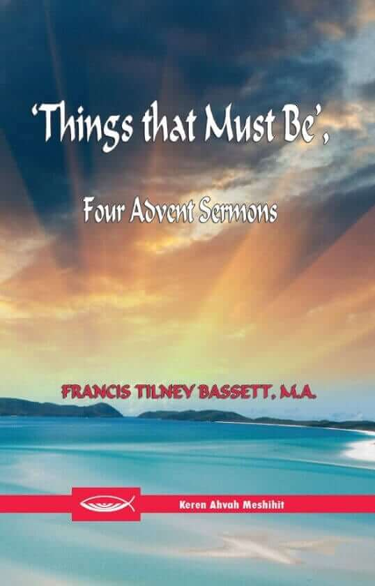 Things that Must Be